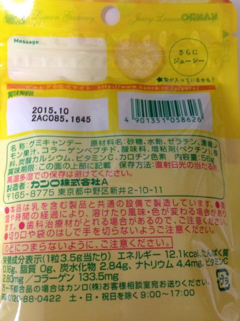 f:id:foodtexture-life:20150303161303j:plain