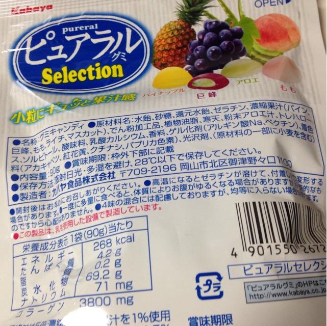 f:id:foodtexture-life:20150405221453j:plain
