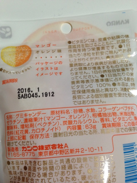 f:id:foodtexture-life:20150526211653j:plain