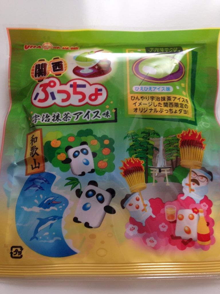 関西ぷっちょ 宇治抹茶アイス味 和歌山