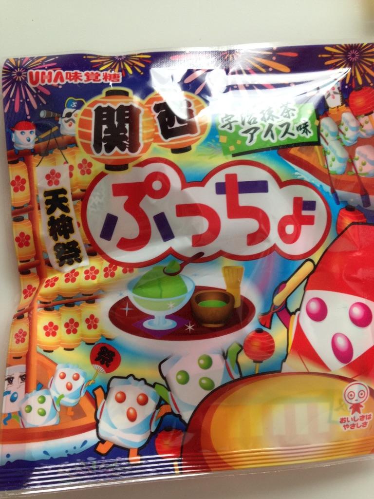 関西ぷっちょ 宇治抹茶アイス味 大阪