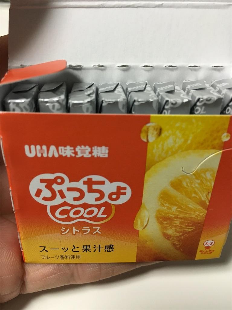 ぷっちょ COOL シトラス