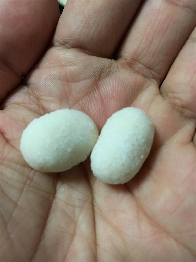 ココナッツオイル ソフトキャンディ