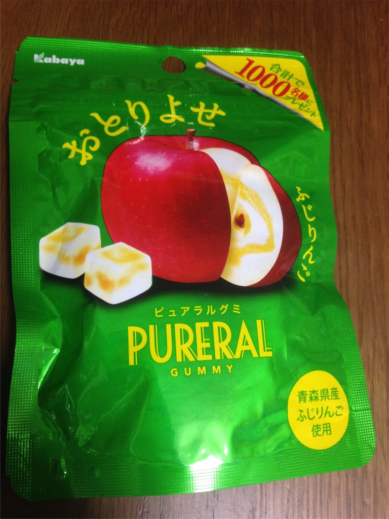 おとりよせふじりんご