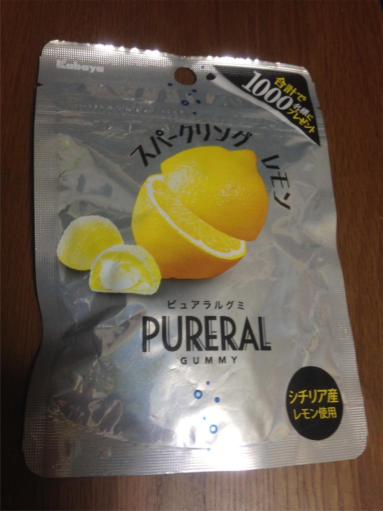 スパークリングレモン