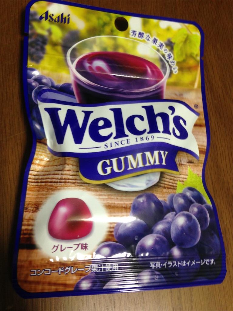 Welch's GUMMY(ウェルチグミ)