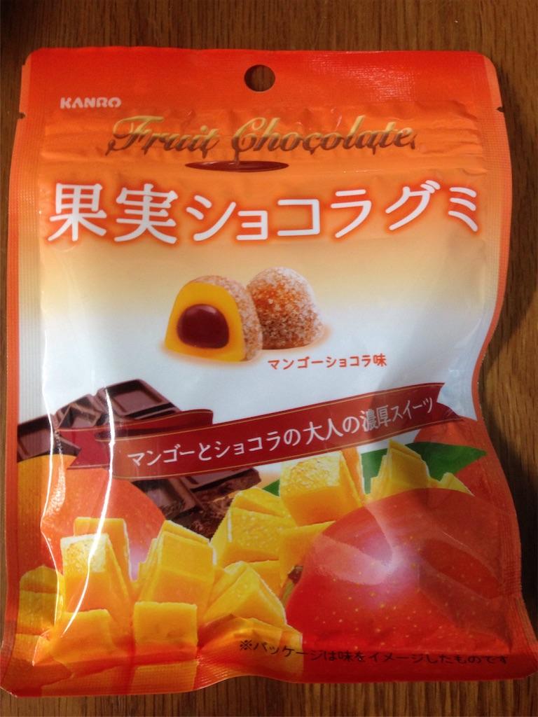 果実ショコラグミ