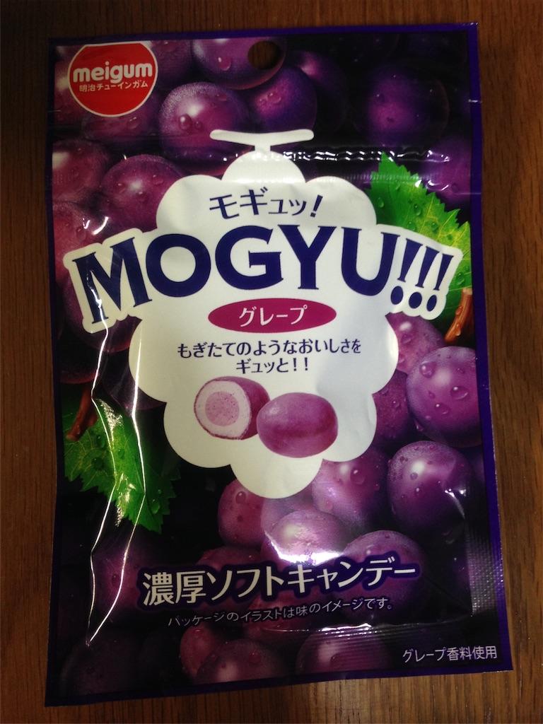 MOGYU!!!