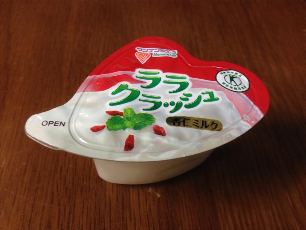 杏仁ミルク