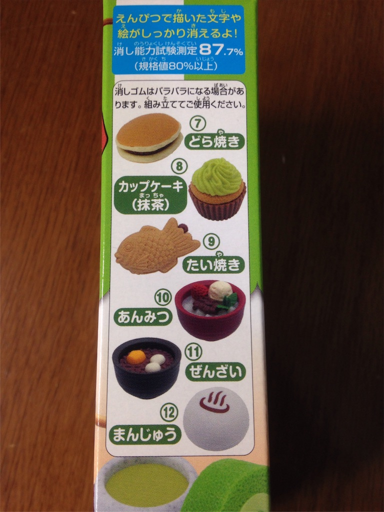 f:id:foodtexture-life:20170425172644j:image