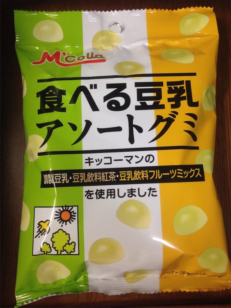 M'colla食べる豆乳アソートグミ