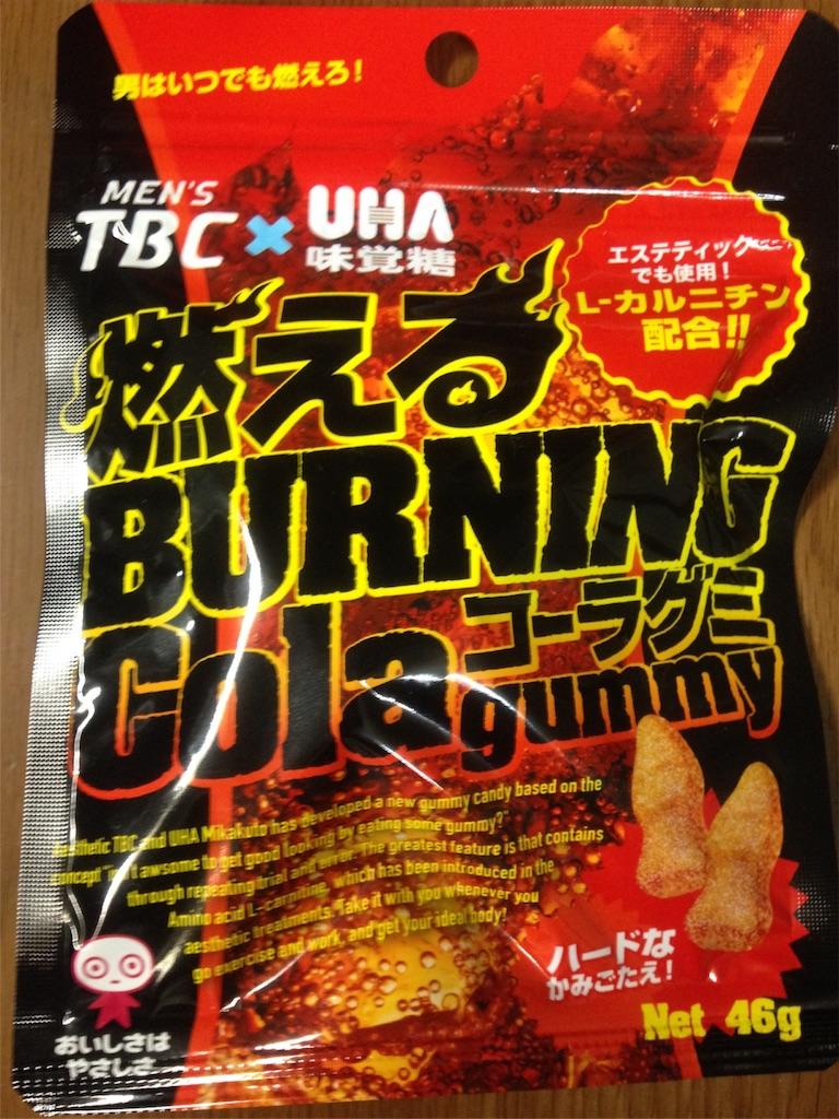 燃えるコーラグミ(BURNING Cola gummy)