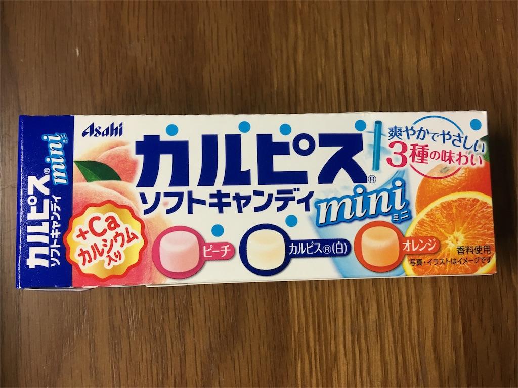 カルピスソフトキャンディ mini
