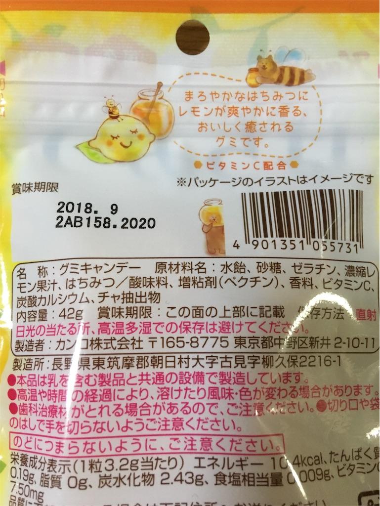 f:id:foodtexture-life:20180304200424j:image