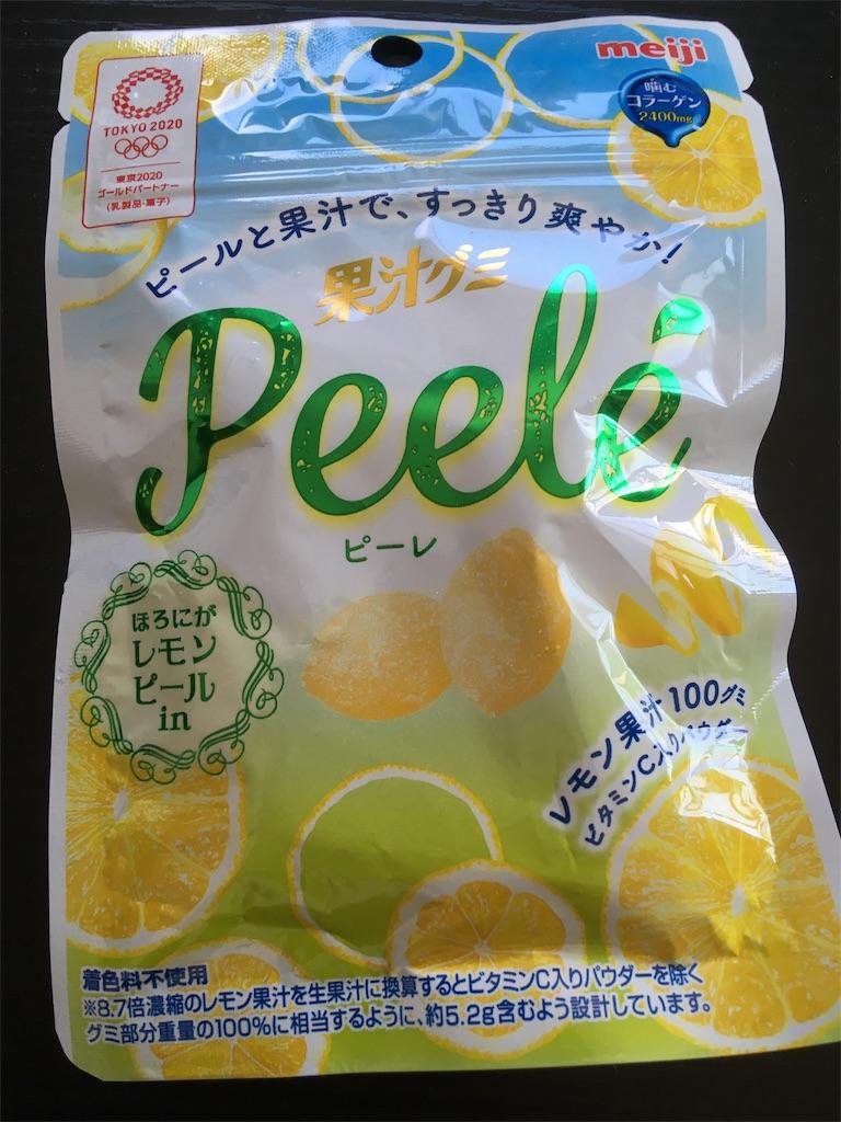 果汁グミ Peele(ピーレ)