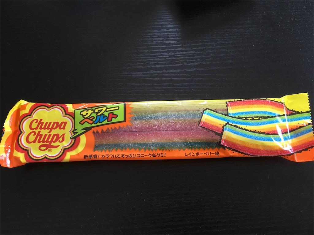 Chupa Chups (チュパチャップス)サワーベルト