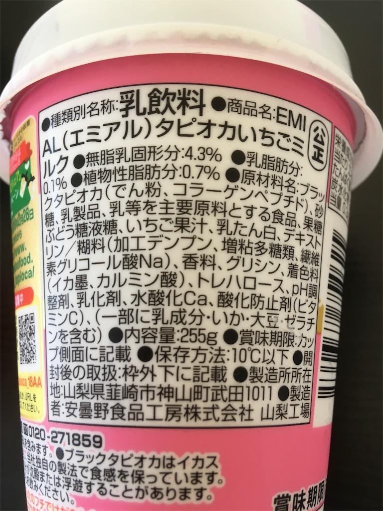 f:id:foodtexture-life:20181117104840j:image