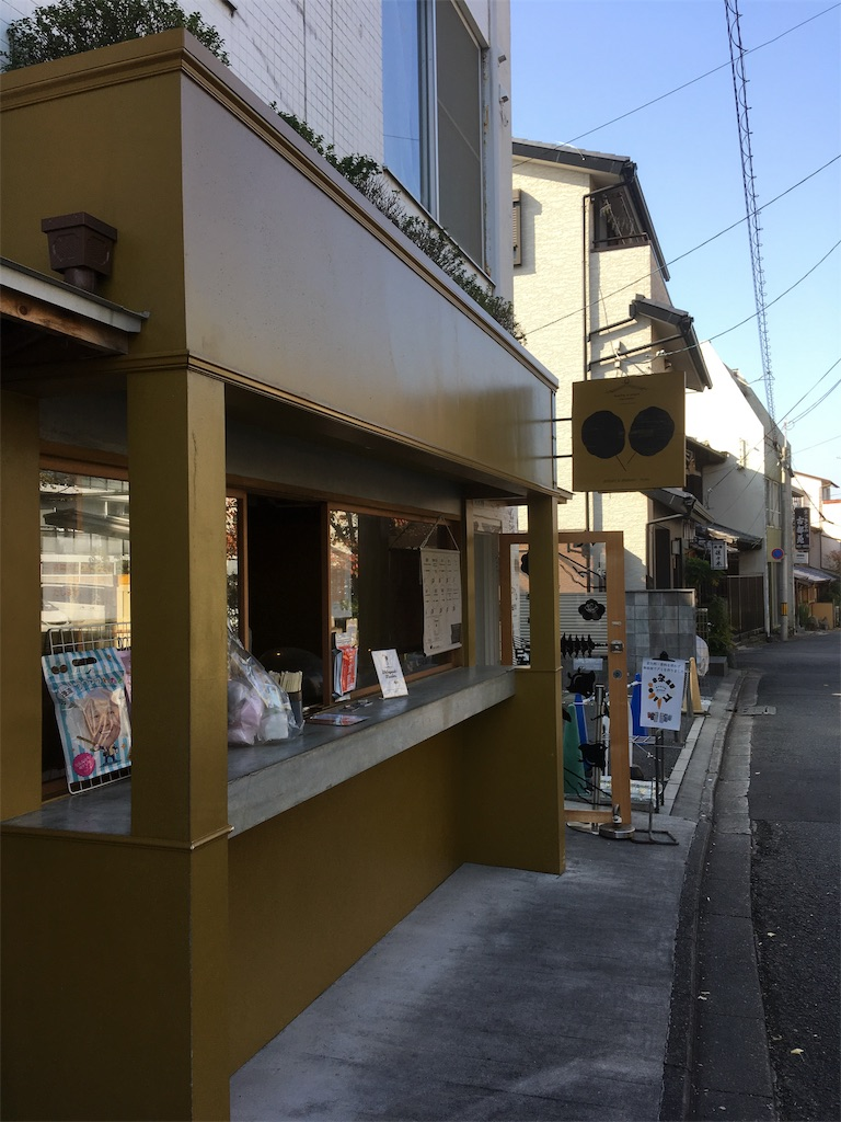 お隣の和菓子のお店
