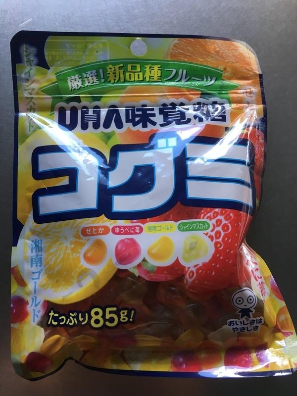 コグミ 厳選!新品種フルーツ