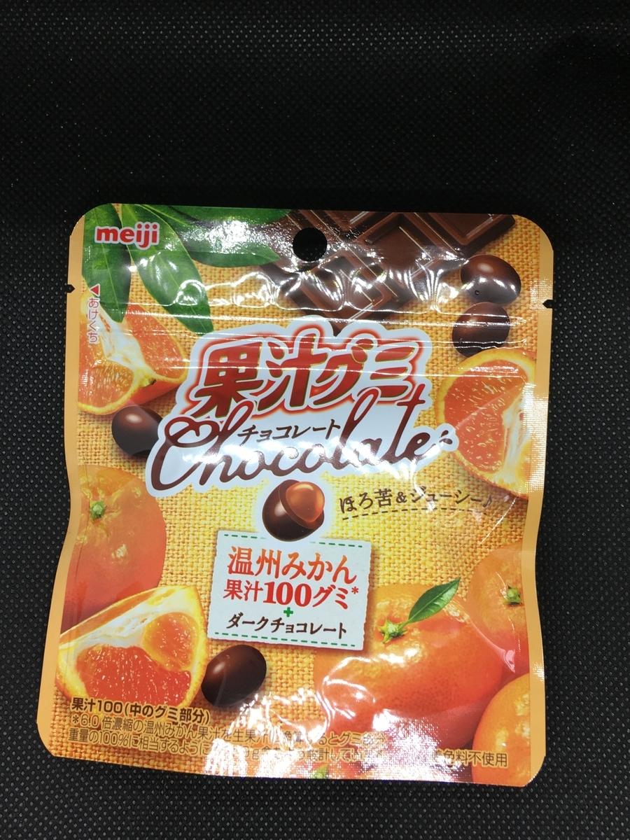 果汁グミ チョコレート(みかん)