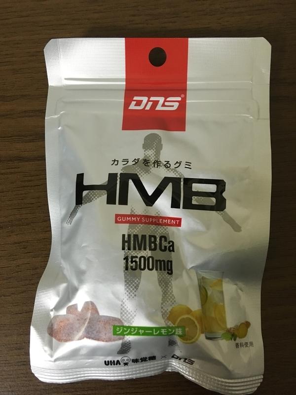 カラダを作るグミ HMB