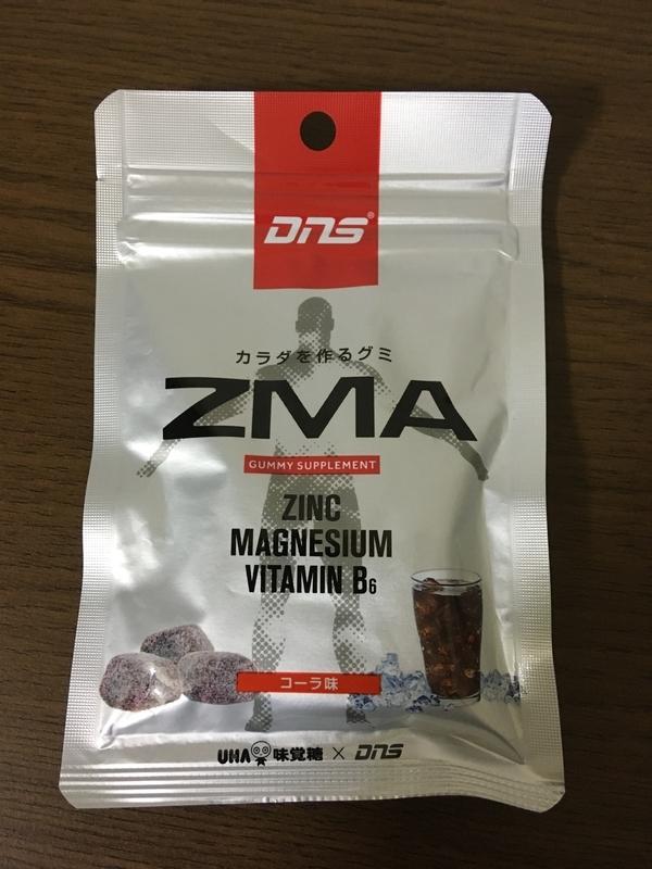 カラダを作るグミ ZMA