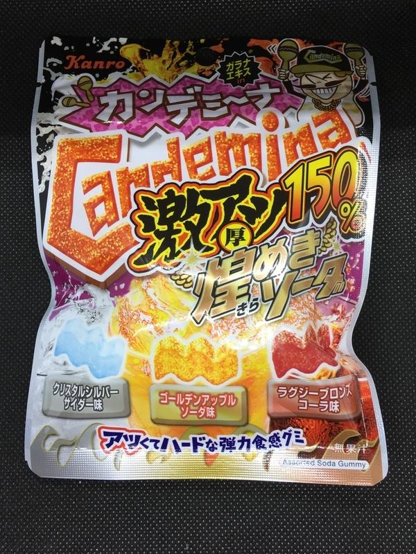 カンデミーナ激アツ150%煌めきソーダ