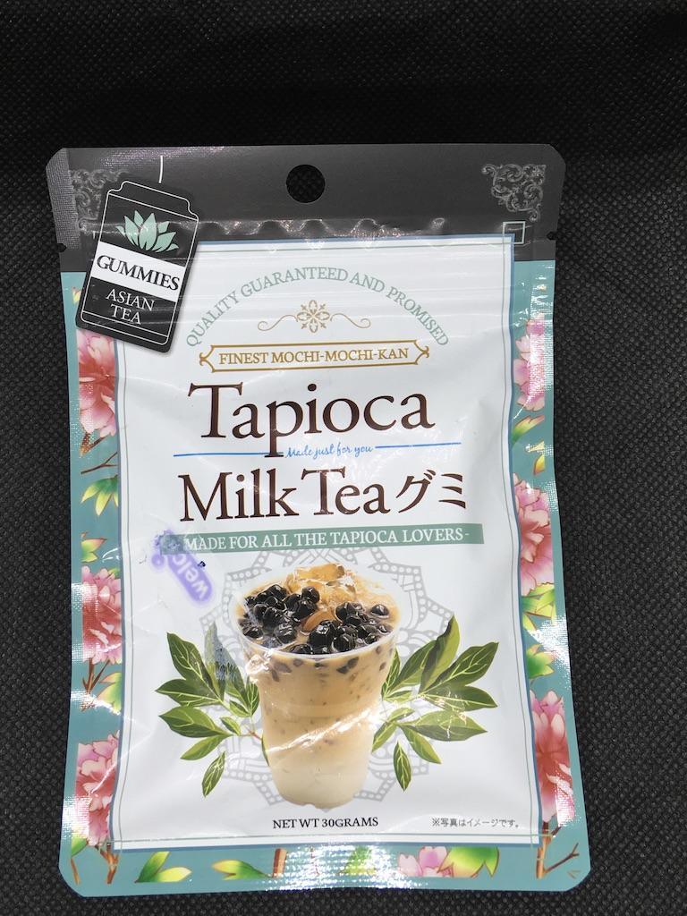 Tapioca Milk Tea グミ