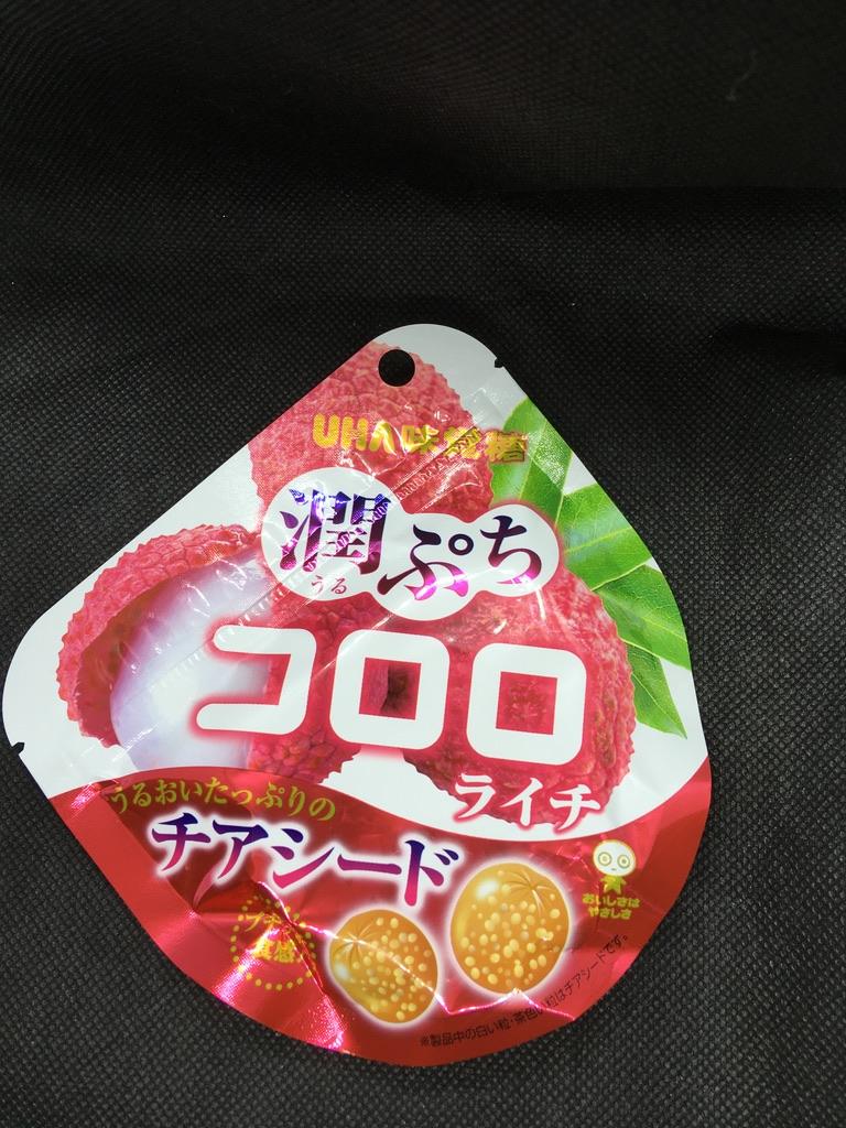 潤ぷちコロロ ライチ