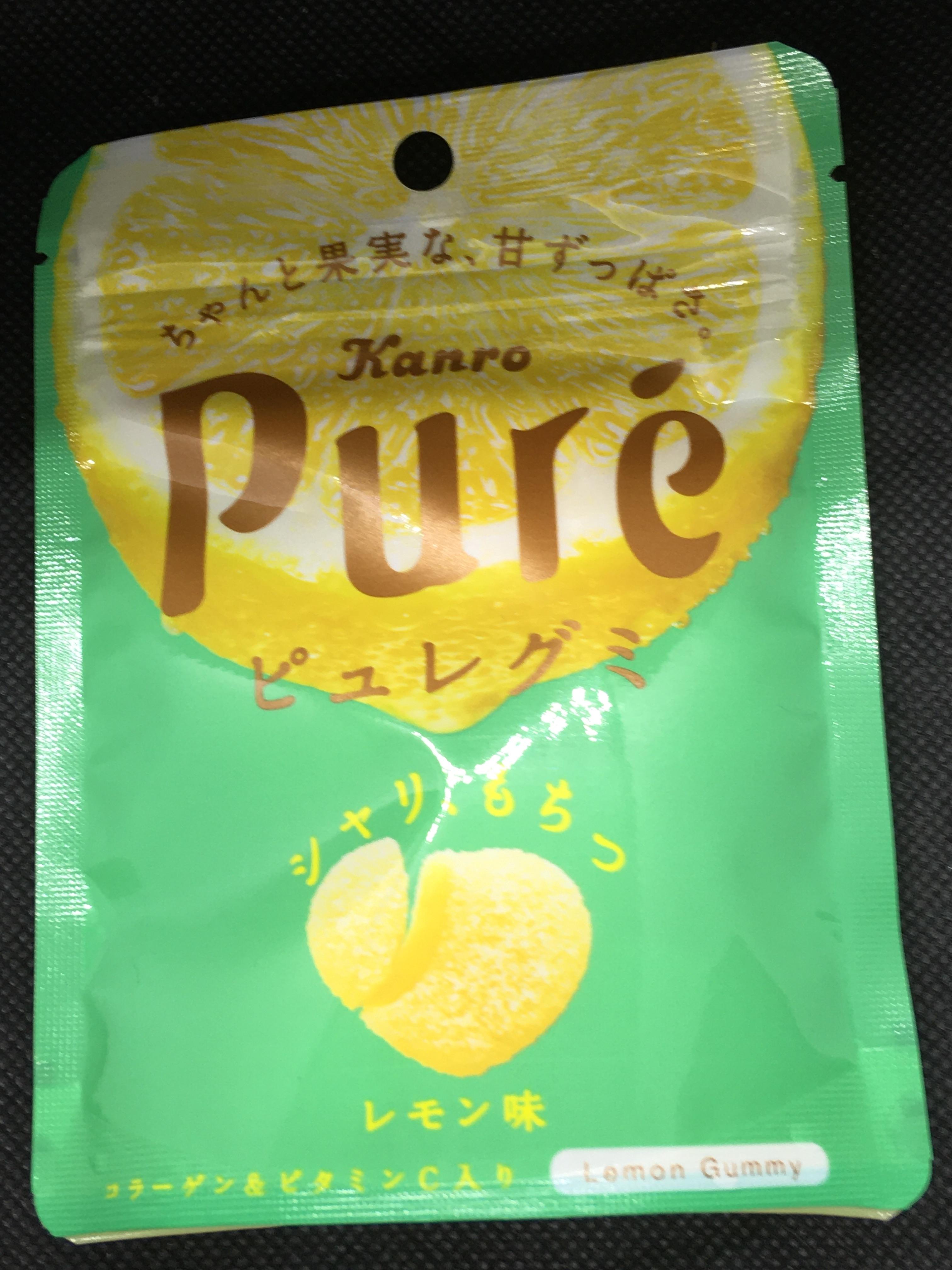 ピュレグミ レモン