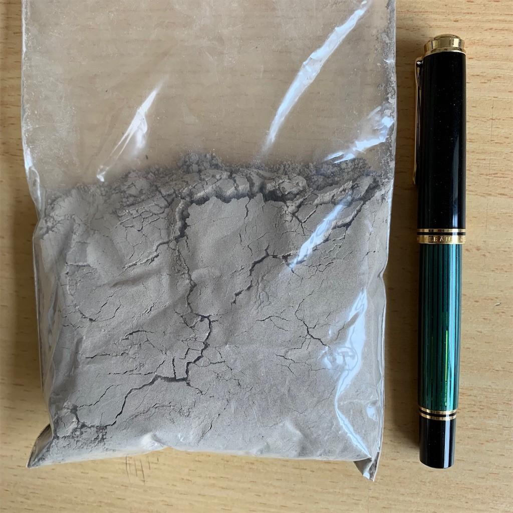 f:id:fookpaktsuen:20190101131959j:image