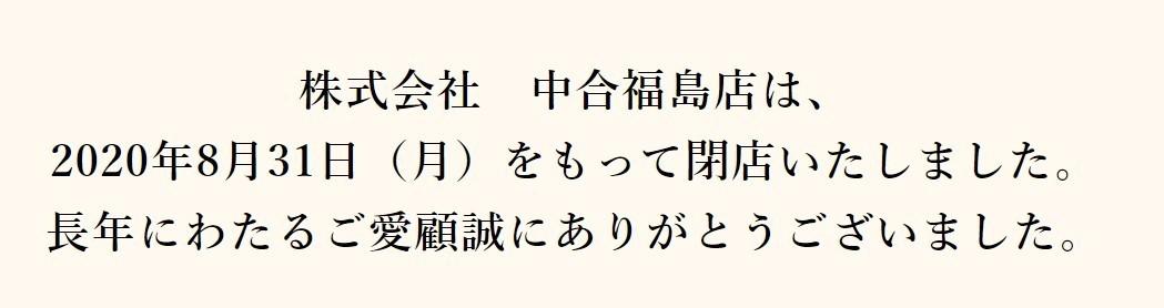f:id:fookpaktsuen:20200902131753j:plain