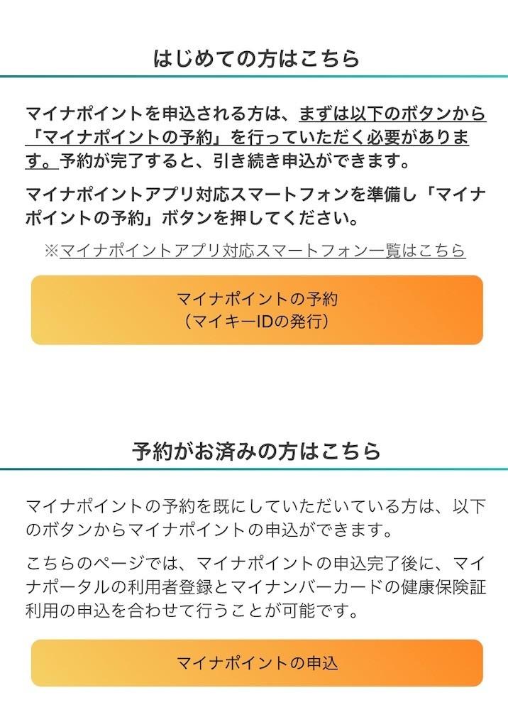 f:id:fookpaktsuen:20200903092911j:image