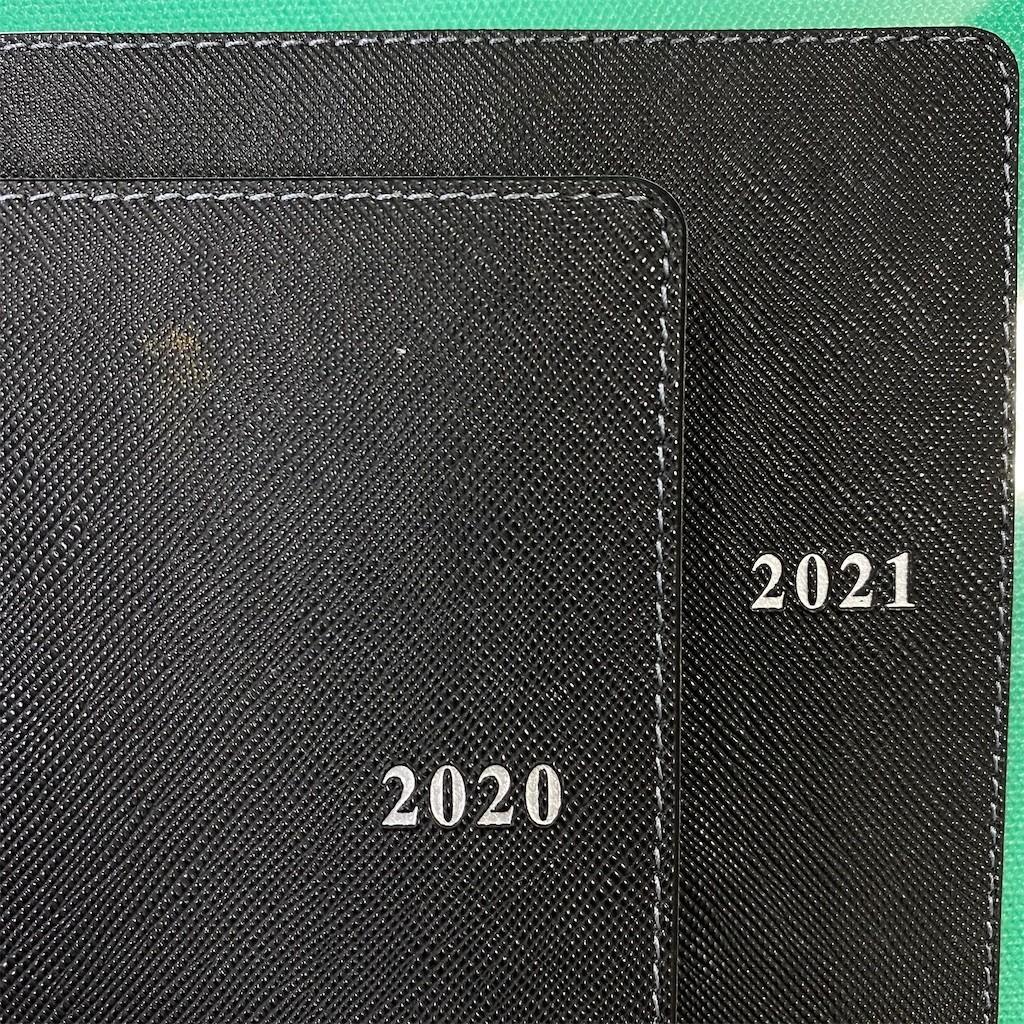 f:id:fookpaktsuen:20200903140829j:plain
