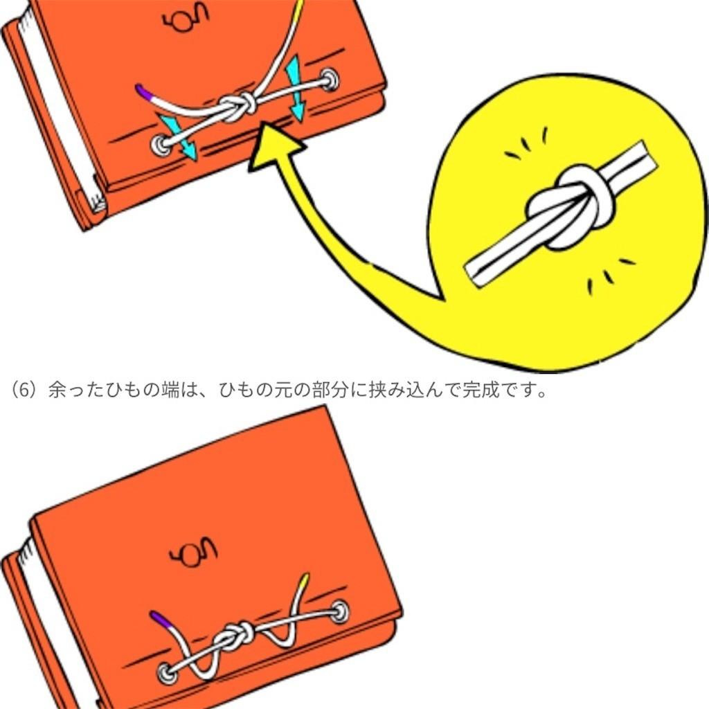 f:id:fookpaktsuen:20210620102631j:plain