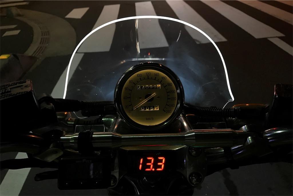 f:id:fool-on-the-wheel:20160927193218j:image