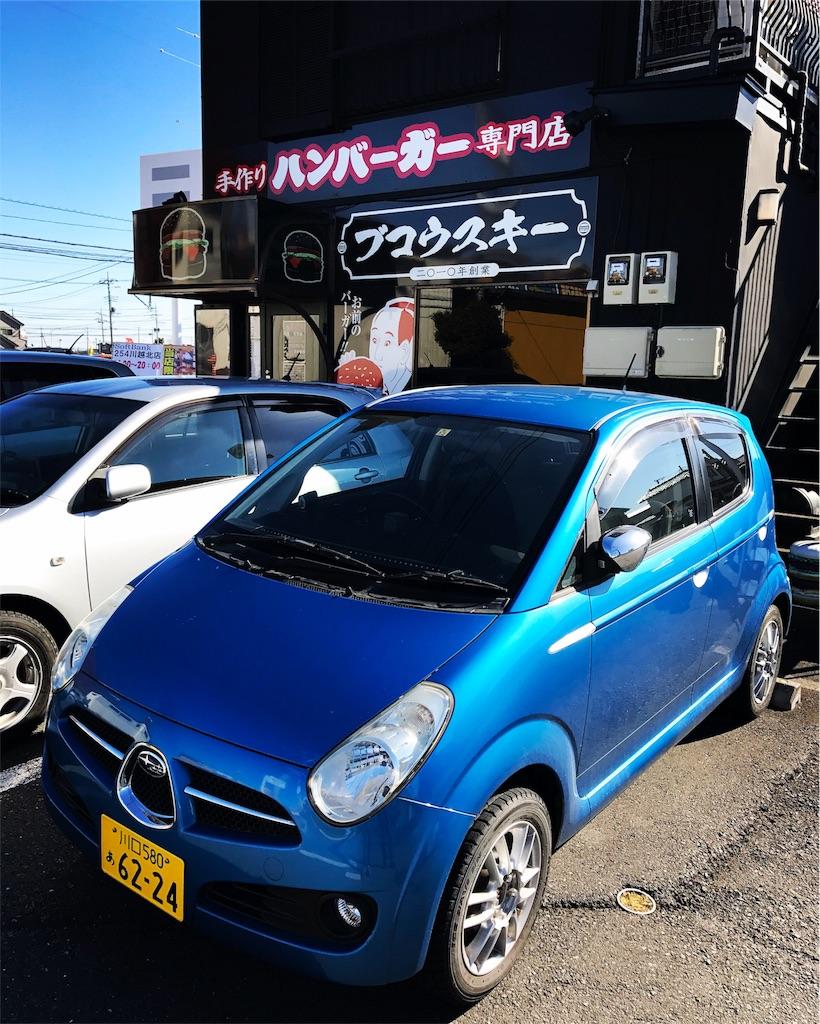 f:id:fool-on-the-wheel:20170111215618j:image