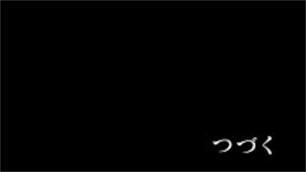 f:id:fooranshi:20170225160721j:image