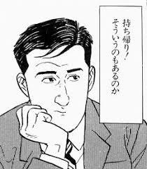 f:id:fooranshi:20171210134748j:plain