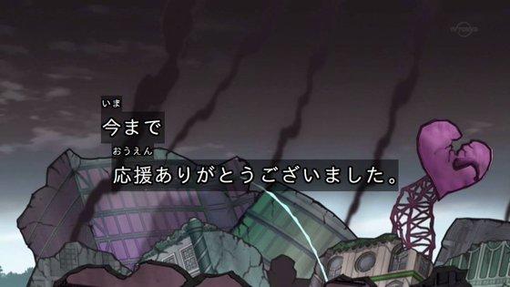 f:id:fooranshi:20190505000726j:plain