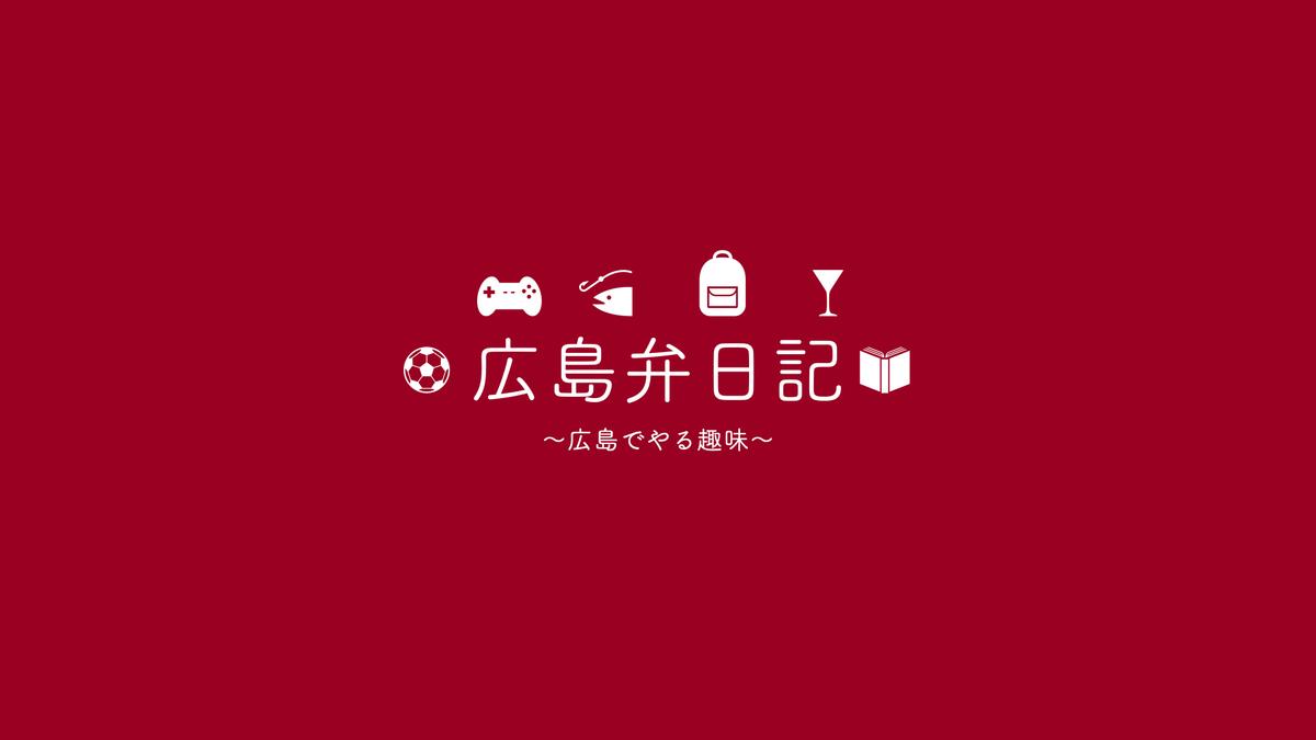 f:id:football-analyst:20200814185142j:plain
