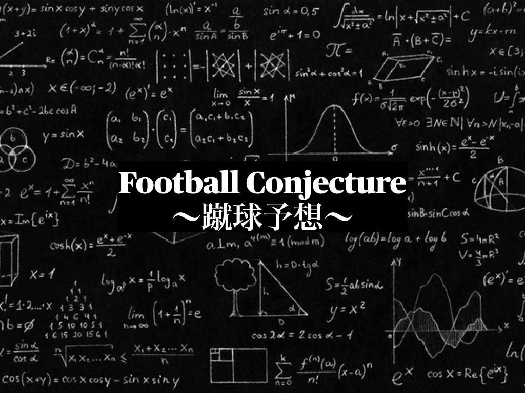 f:id:football-analyst:20201204113053p:plain