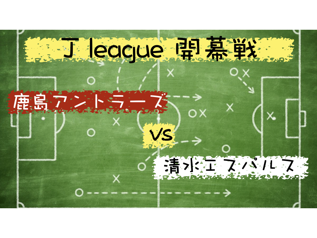 f:id:football-analyst:20210227221534j:plain