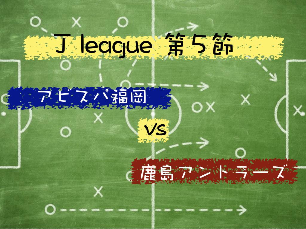 f:id:football-analyst:20210317214308j:plain