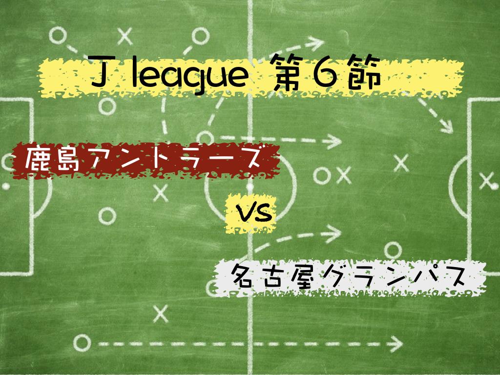 f:id:football-analyst:20210321213331j:plain
