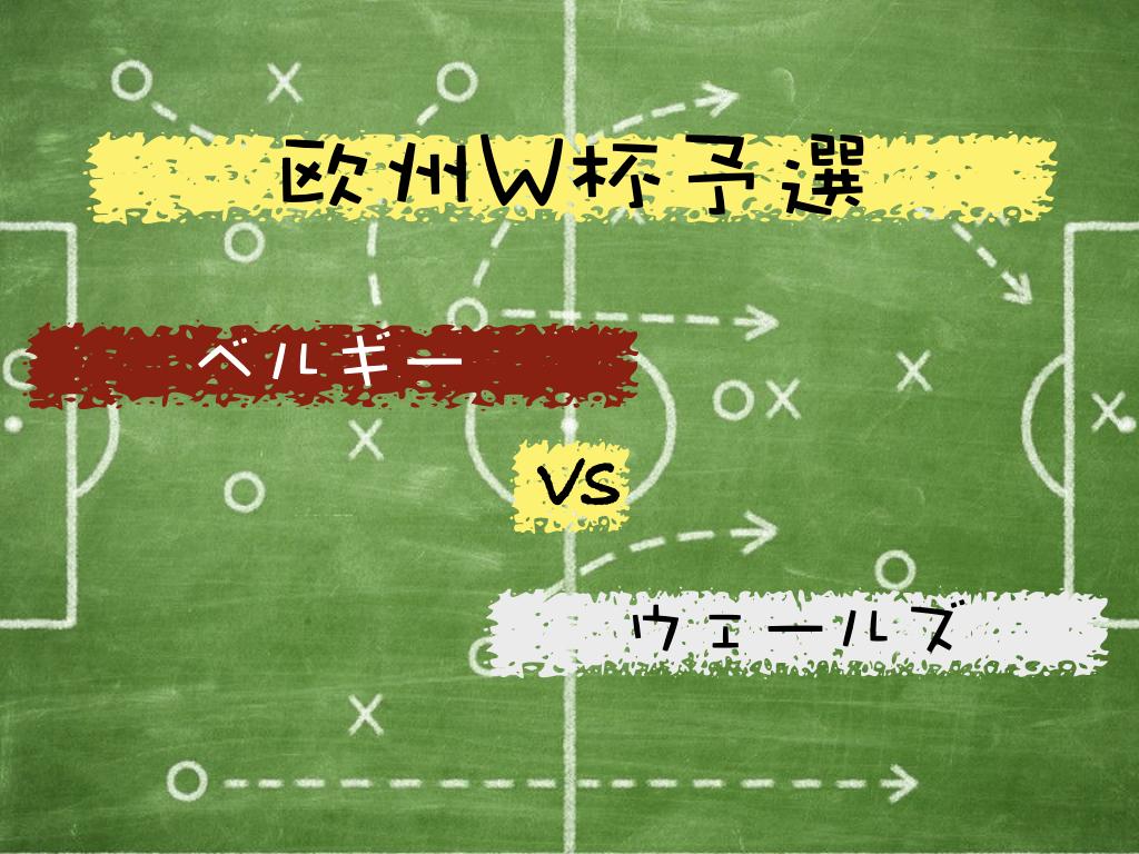 f:id:football-analyst:20210326211100j:plain