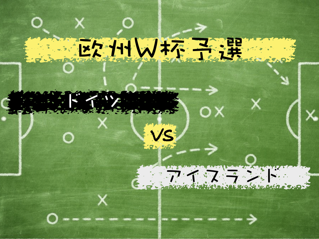 f:id:football-analyst:20210328112309j:plain
