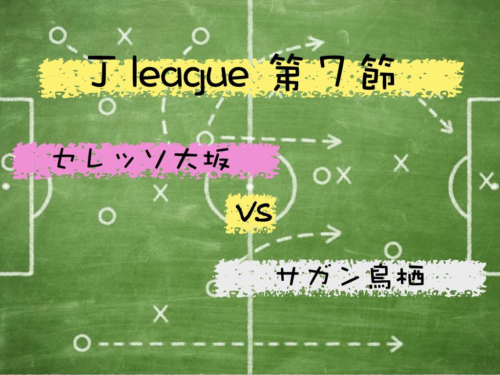 f:id:football-analyst:20210402213620j:plain