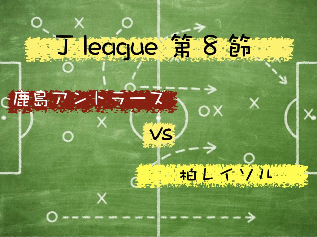 f:id:football-analyst:20210407211431j:plain