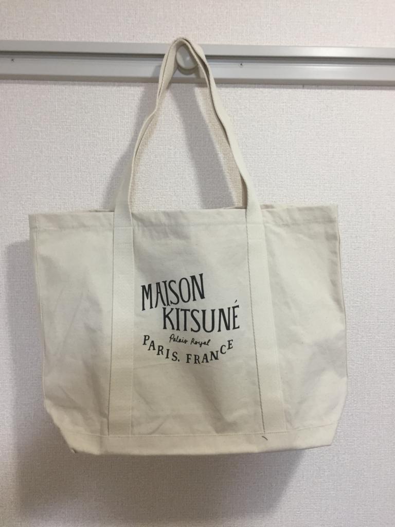 僕が買ったMAISON KITSUNEのトートバッグ
